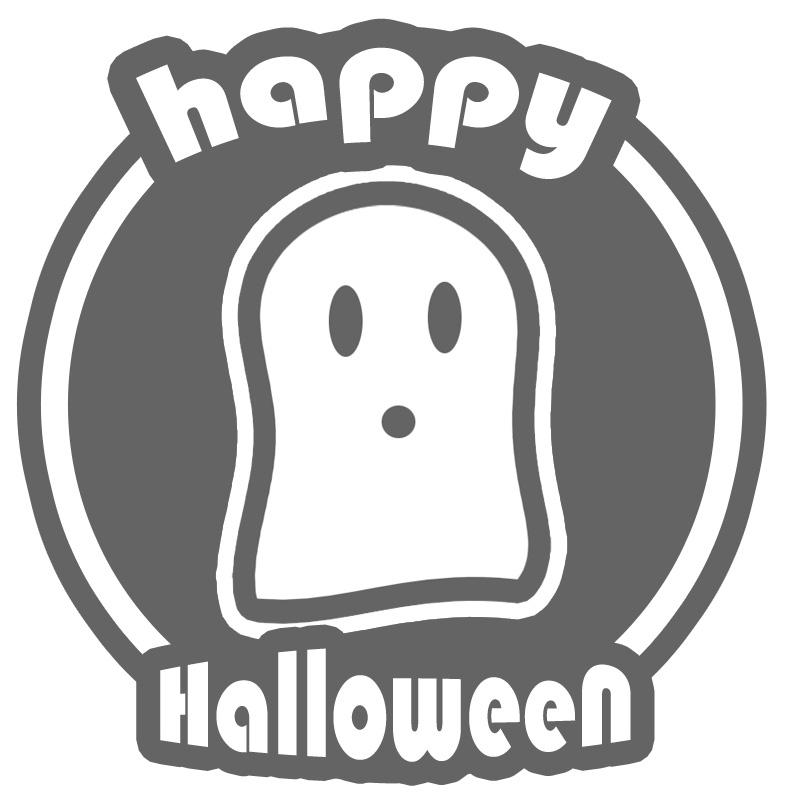halloween etiquetas